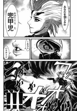 真マジンガーZERO00_12
