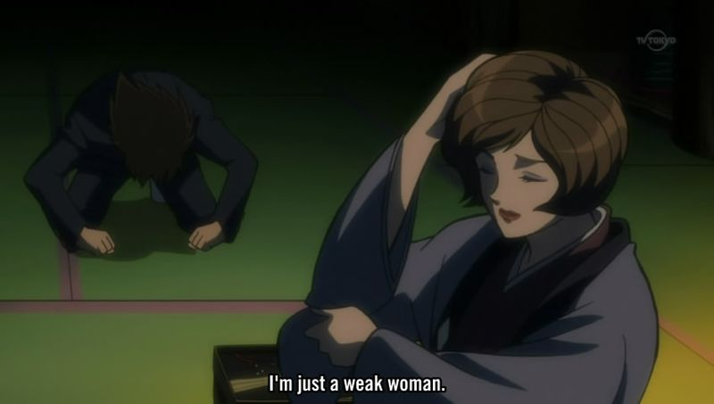 Weakwoman