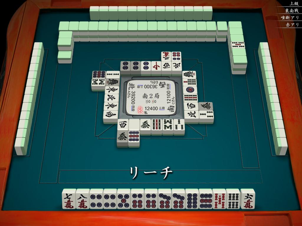 at The Mahjong Table