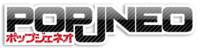 Popjneo_logo
