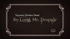 So_long_3