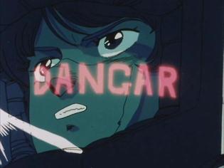 Dangar_7