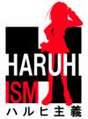 Haruhiism